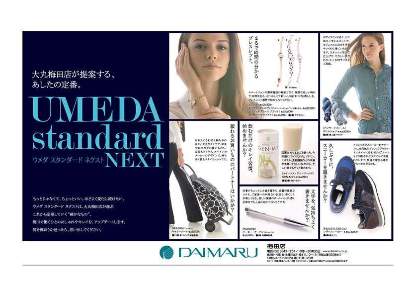 daimaru_usn_03