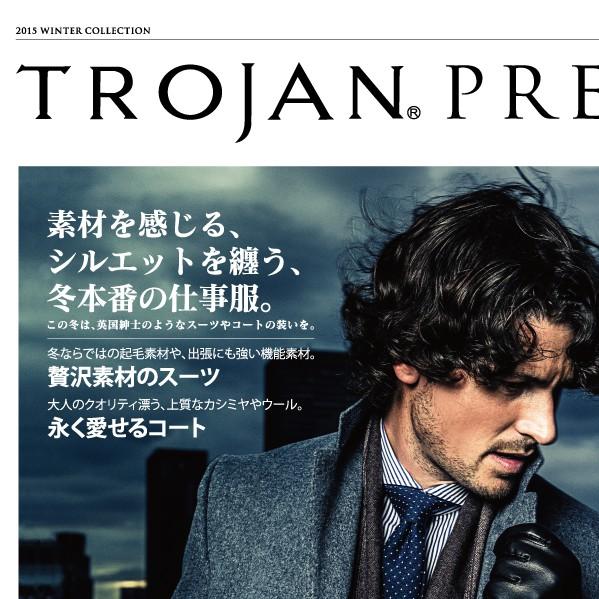 trojan-press-vol.4_01
