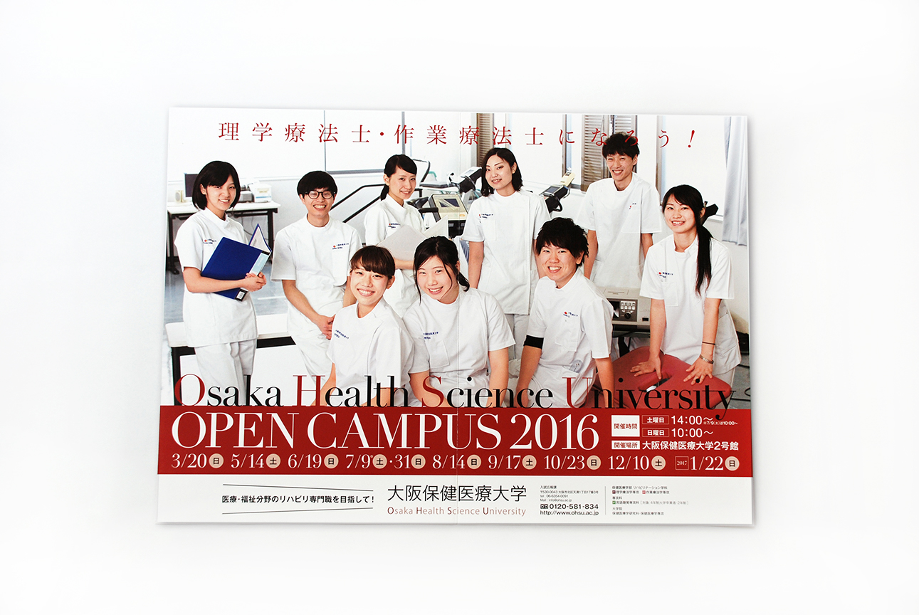 ohsu opencampus 01