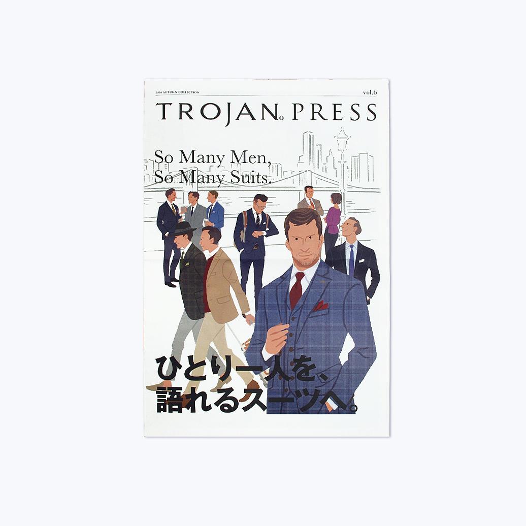 trojan_vol-7_01d