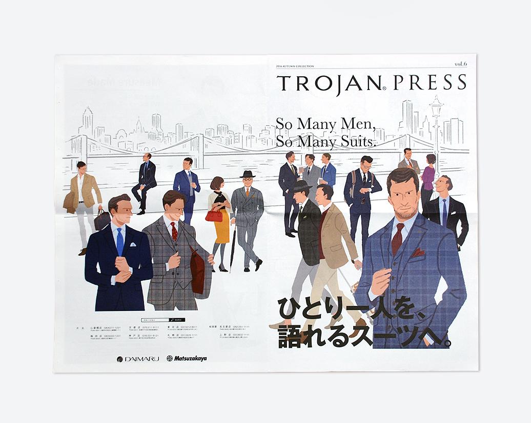 trojan_vol-7_05d