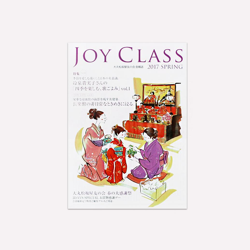 joy-class_2017ss