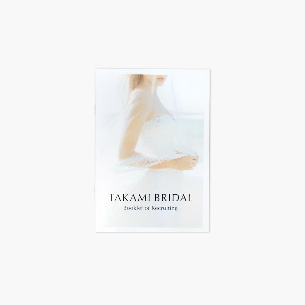 takami_book_01